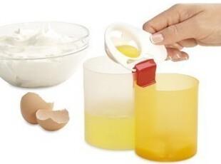 现货!KUHN RIKON 瑞士力康 分蛋器 蛋清蛋黄分离储藏杯/分蛋杯,厨房工具,