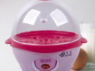 苏美ZDQ-6A 煮蛋器(白色) 配送蒸碗和量杯 一键全自动 特价包邮,厨房电器,