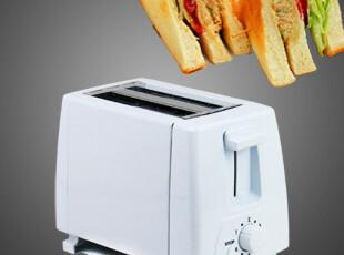 BH002白色简洁时尚家用烤面包机 多士炉 两槽 可同时烤2片,厨房电器,