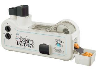 美国代购 Mini Donut Factory  自动迷你甜甜圈制作机 制作工厂,厨房电器,