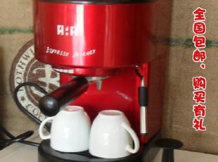 全国包邮 专业15帕3A限量版意式咖啡机 家用蒸汽半自动 送量杯,厨房电器,