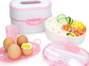 十度良品SD-938蒸功夫饭盒 电热饭盒 插电饭盒 加热饭盒正品包邮,厨房电器,