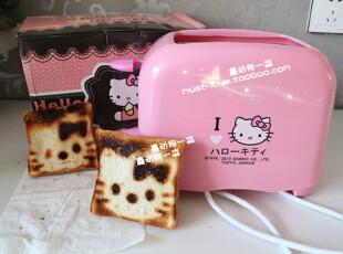 2012夏最新款hellokitty烤面包机、土司机、可爱猫头图案、两片入,厨房电器,