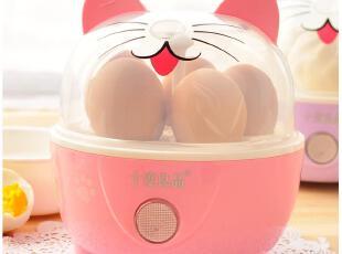 默默爱♥小馋猫煮蛋器 迷你多功能自动蒸蛋器 煮蛋机 蒸蛋机,厨房电器,