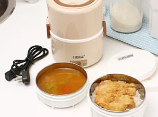 懒角落★十度良品 不锈钢 电加热饭盒 双层便携饭盒 送餐具35373,厨房电器,