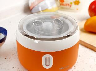 酸奶机 Bear小熊 SNJ-5341 橙色 不锈钢内胆全自动 正品,厨房电器,