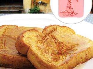 美国代购French Toast Stamp巴黎铁塔面包机配件,厨房电器,