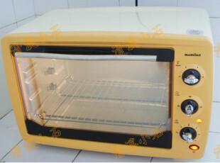 出口日欧贴牌工厂烤箱 大容量黄色豪华烤箱登陆内地 包邮,厨房电器,