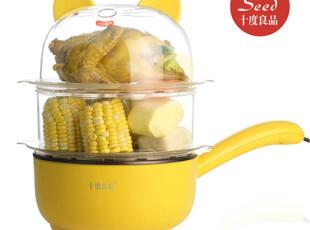 包邮 十度良品SD-901小馋猫 多功能电煮锅 电炒锅 电热锅,厨房电器,