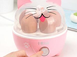 懒角落★创意家居 卡通可爱小馋猫 多功能煮蛋器 蒸蛋器 35372,厨房电器,