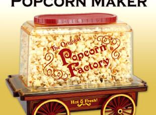 【实拍视频】豪华吉普赛马车家用爆米花机 加糖甜玉米花 到手即用,厨房电器,
