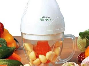 韩国 多功能小型全自动剥蒜机/蒜泥器/迷你粉碎器/搅拌器,厨房电器,