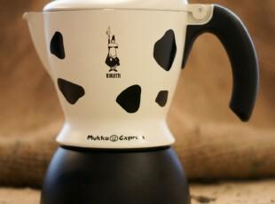 正品 意大利进口BIALETTI比乐蒂奶牛摩卡壶 卡布奇诺拿铁咖啡壶,咖啡器具,