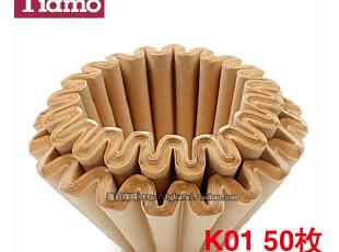 台湾Tiamo K01蛋糕杯滤纸 K型滤杯专用 1-2杯份 50张 HG3253,咖啡器具,