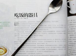 【山鱼良品】不锈钢长柄搅拌勺,咖啡器具,
