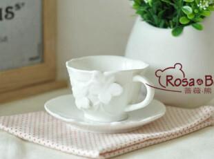 优雅白色樱花浮雕咖啡杯 奶茶杯(带盘)  家居陶瓷 出口,咖啡器具,