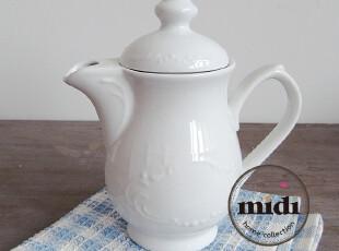 德国原单 欧洲经典浮雕 白瓷 欧式咖啡壶,咖啡器具,
