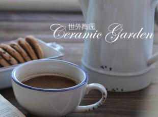 回忆。咖啡杯/茶杯 仿搪瓷杯子 蓝边 zakka~,咖啡器具,