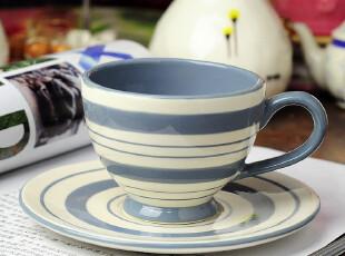 蓝色地中海 欧式简约 横条纹咖啡杯碟 餐具家居用品,咖啡器具,