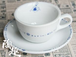 陶瓷咖啡杯 红茶杯   奶茶杯 一杯一托 7293-4443,咖啡器具,