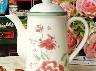 冲冠五折/清新森女范儿/法式乡村陶瓷餐具/含笑牡丹咖啡壶/茶壶,咖啡器具,