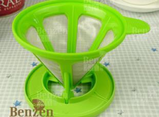 过滤杯 Tiamo免滤纸 手冲杯 咖啡过滤器 过滤杯 HG2318 不锈钢网,咖啡器具,