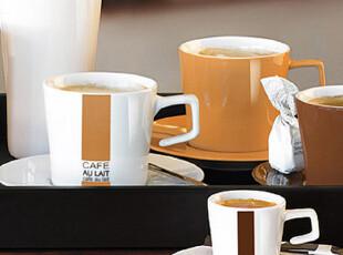 出口德国 时尚ASA设计感8头咖啡杯组合 分类咖啡杯 可分开购买,咖啡器具,