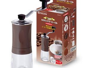 皇冠日本京瓷Kyocera CM-45CF 咖啡豆陶瓷研磨器/手摇磨豆机,咖啡器具,