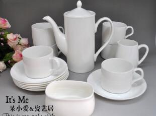 秒杀特价包邮优质骨瓷高档咖啡具套装欧式咖啡杯套装欧式茶具,咖啡器具,