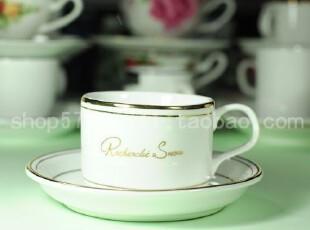 *本真咖啡*标准强化瓷咖啡杯/金边咖啡杯/赠一个不锈钢勺/150ML,咖啡器具,