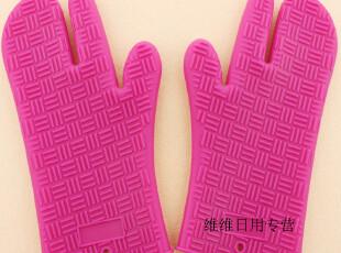 出口原单 加厚硅胶手套 隔热手套 DIY烘焙工具 蛋糕模具 单只,围裙,