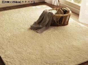 外贸特价 日式细丝毛地毯 卧室地毯 客厅茶几地毯 床前毯 可订做,地毯,