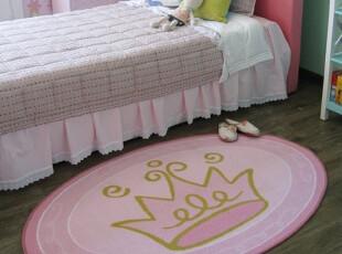 ★公主梦想★韩国*Princess*公主皇冠*公主房间椭圆大地垫W1689,地毯,