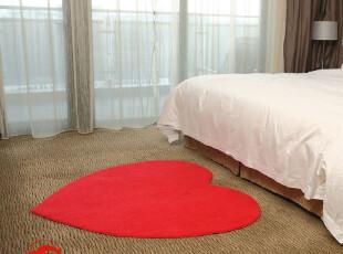 菲诗澜 防滑 客厅 茶几垫 卧室 婚庆 欧式 心型 地毯 床前垫,地毯,