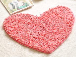 可爱家居 红色爱心地垫/超细纤维吸水地垫,地毯,
