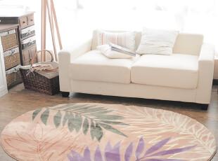 【7折特价】客厅卧室椭圆茶几地毯 出口欧式地毯 环保地垫可机洗,地毯,