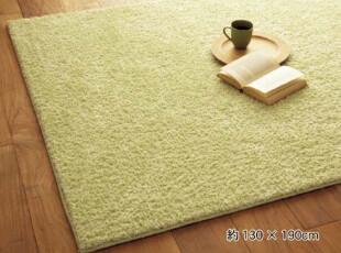 出口日本千趣会风格 超柔丝毛 客厅卧室地毯 6色 1.4*2m  2.4kg,地毯,