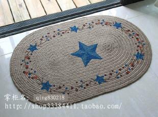 孟加拉 纯天然 异域风情 亚麻地垫/门垫/编织垫  50*75CM  蓝星,地毯,