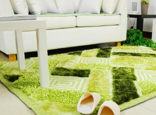 富居地毯 多结构3D立体效果 绿色田园客厅卧室茶几特价包邮,地毯,