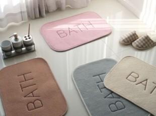 特 韩国进口代购 简约basic style地垫/地毯,地毯,