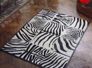 斑马纹奶牛皮拼接拼皮地毯 个性时尚 卧室客厅地毯夏天清凉 定制,地毯,