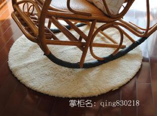 高档品 大达超细纤维超吸水地毯/客厅地垫C8268 米色1M直径圆,地毯,