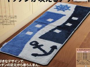 金佳丽新品 超柔软吸水防滑腈纶地毯/门垫/地毯/吸水毯 6857锚,地毯,