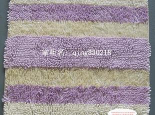 彩虹莱芙棉 防静电抗菌坐垫 L型 沙发垫 地毯 飘窗 可定做 米白紫,地毯,