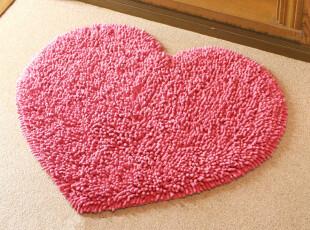 超柔 可水洗加厚珊瑚绒雪尼尔地毯 心型 2色,地毯,