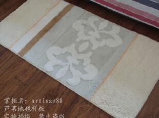 新品〓高档DADA大达吸水防滑垫/地垫/门垫/地毯70*140 DA6775-2,地毯,