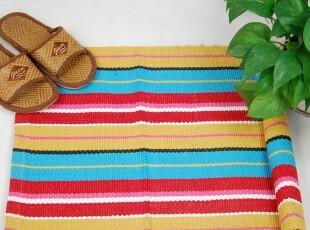 花样时光 条纹系列红黄蓝条纯棉地毯地垫,地毯,