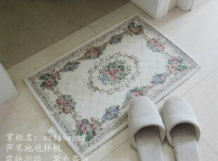 004环英伦棉加丝 可水洗门厅防滑垫/地垫/门垫/地毯/坐垫 40*60cm,地毯,