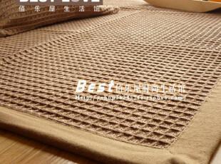 佰乐屋●全棉地垫/床前垫/茶几垫/地毯(日单华夫格)2色130*190,地毯,