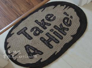 TH字 异域风情 孟加拉麻印花地垫/麻垫/门垫/编织垫/鞋垫 50*75,地毯,